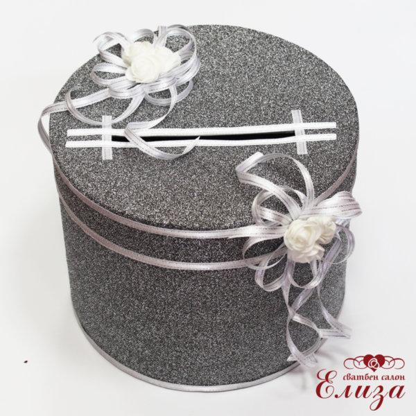 Сватбена кутия за финансови пожелания в сребърно C5